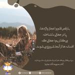 تایید رمان۲ (1) (1).png